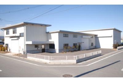 アユミ・エコゾーン